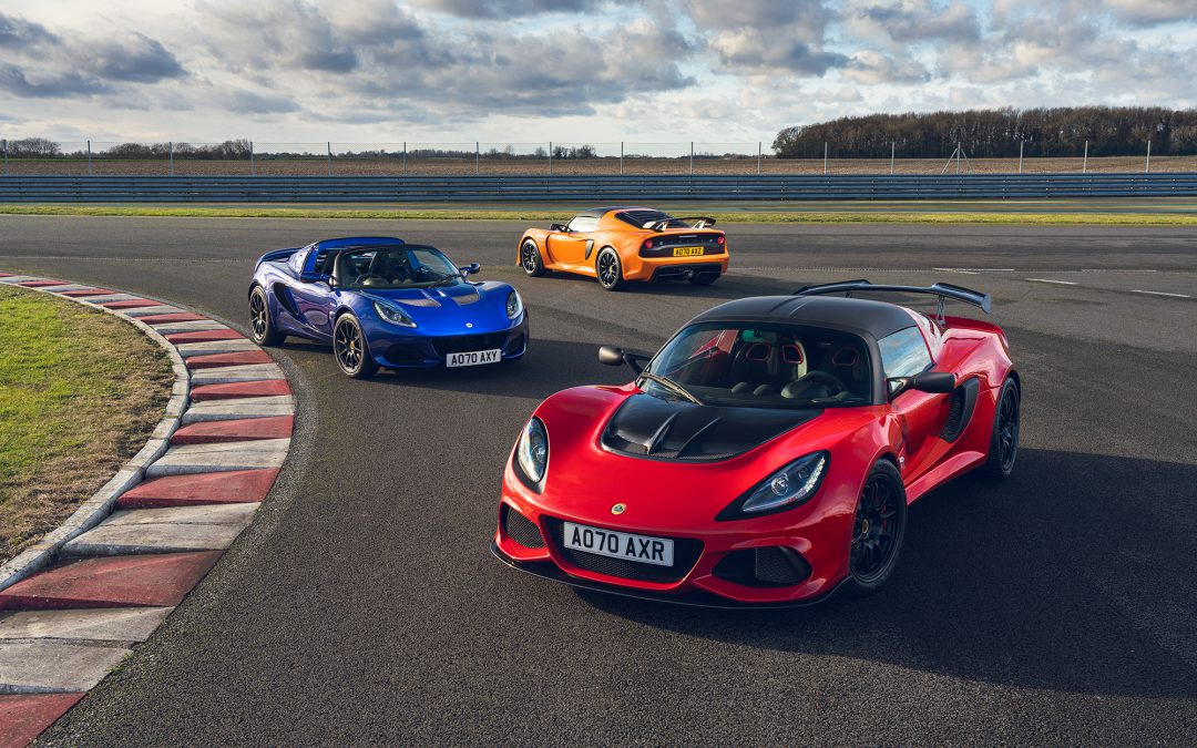 Saving the best 'til last: the Lotus Elise and Exige Final Edition cars