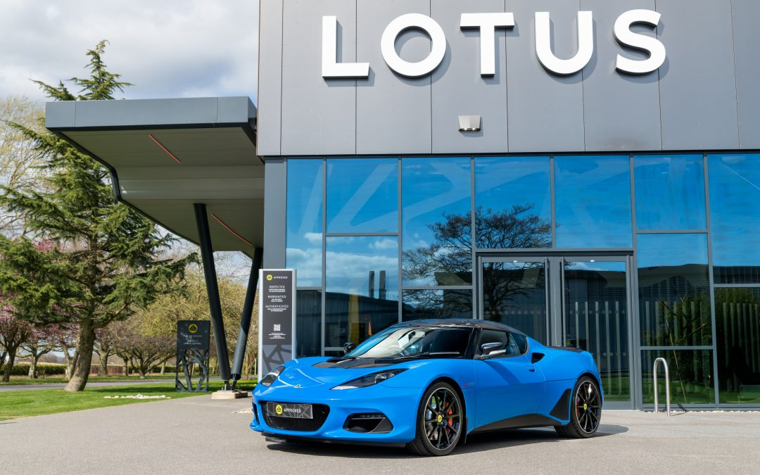 Enhanced Lotus Approved programme launches on 12 April 2021